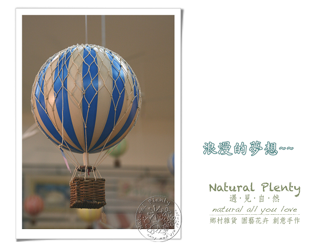 20120316-熱氣球_00