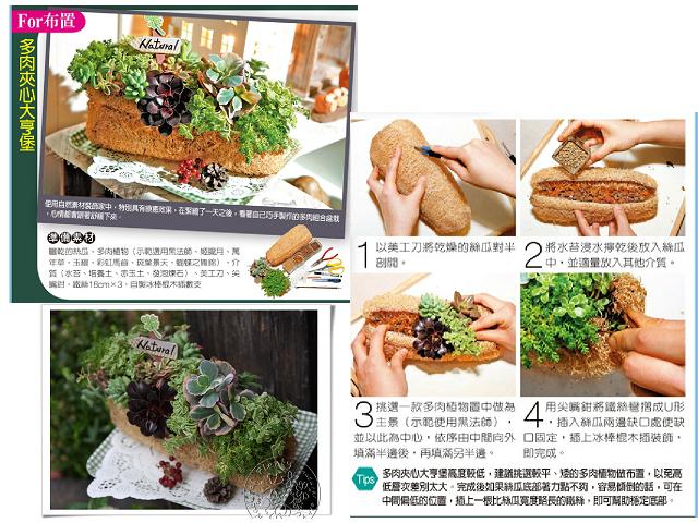 20120527-自由時報報導-03