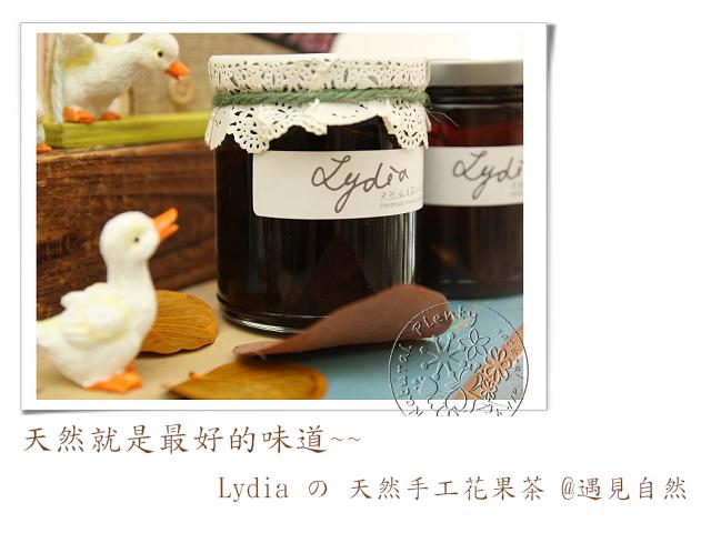 20120618-花果茶_02