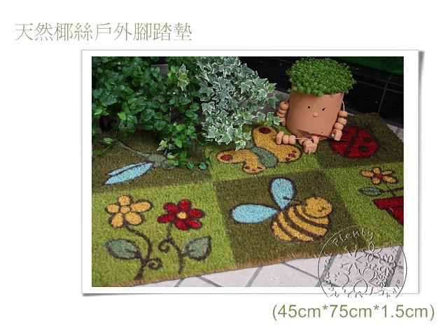 20120620-椰絲腳踏墊_03