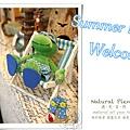 20120627_summer_01