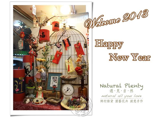 20121228-NewYear