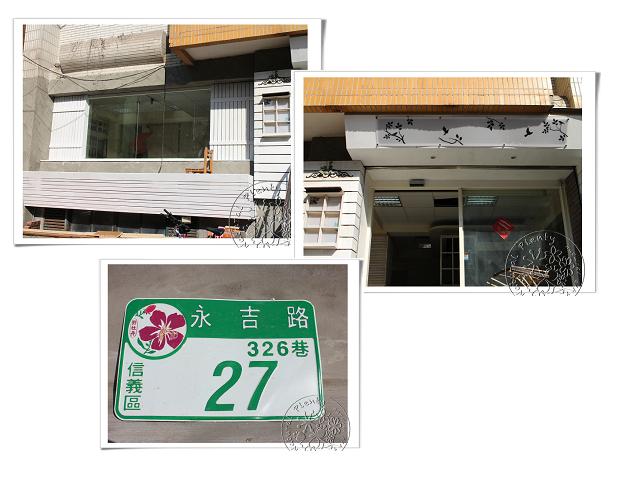 20130307-永吉店_03