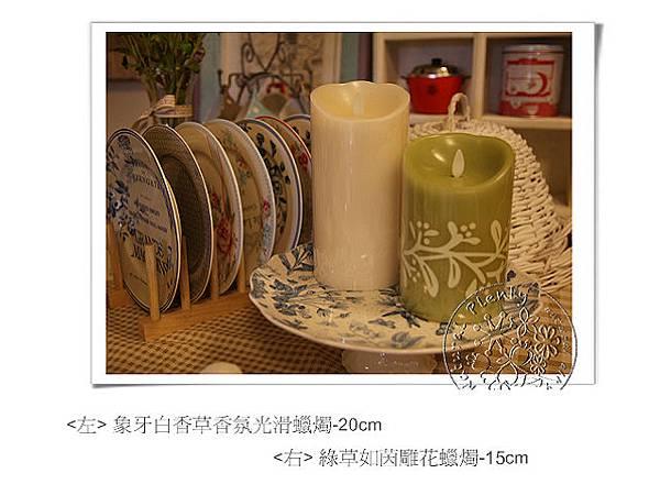20130423-擬真香氛蠟燭_02