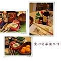 20130816-料裡廚房_02.jpg