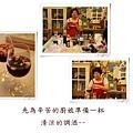 20130816-料裡廚房_03.jpg