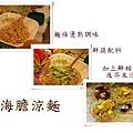 20130816-料裡廚房_04.jpg