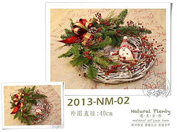 2013-NM-02.jpg