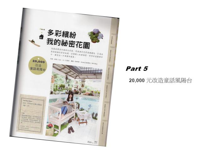 20110218 花草遊戲No.54_02.jpg