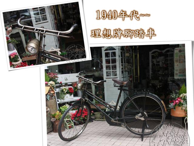 20101123復古腳踏車_01.jpg