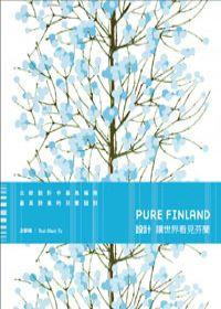 Pure Finland