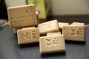 寶貝平安皂(艾草)3