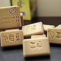 寶貝平安皂(艾草)5