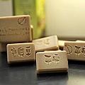 寶貝平安皂(艾草)6