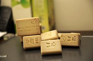 寶貝平安皂(艾草)9