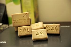 寶貝平安皂(艾草)10