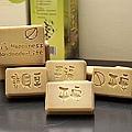 寶貝平安皂(艾草)12
