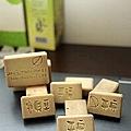 寶貝平安皂(艾草)15