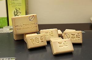 寶貝平安皂(艾草)24