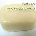 IC-80皂化純橄皂