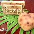 虎皮蛋糕沐浴皂2