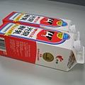 手做牛奶盒皂模-材料