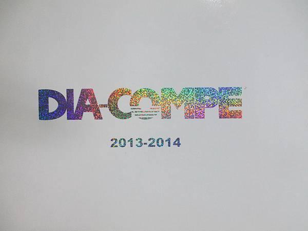 DIA-COMPE-1.JPG