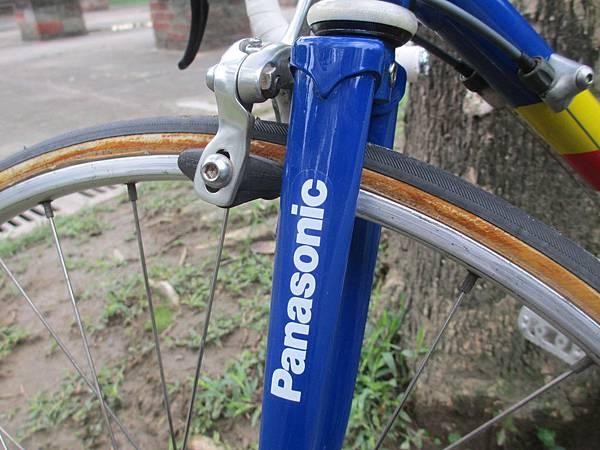 Panasonic 650c-13.JPG