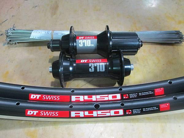 DT R450-1.JPG