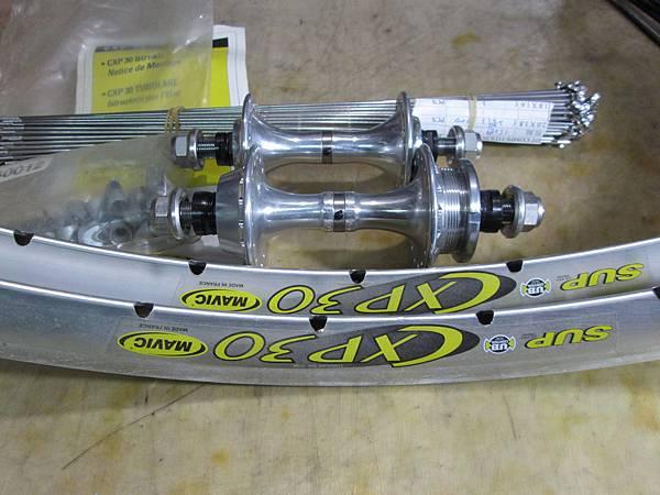 CXP-30-1.JPG