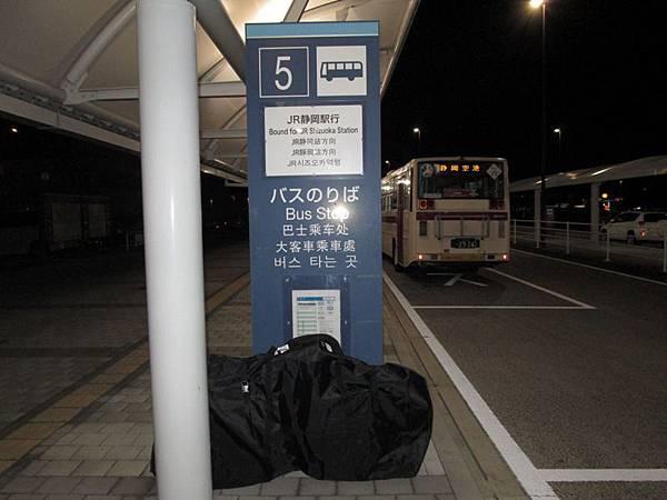 2014靜岡-1.JPG