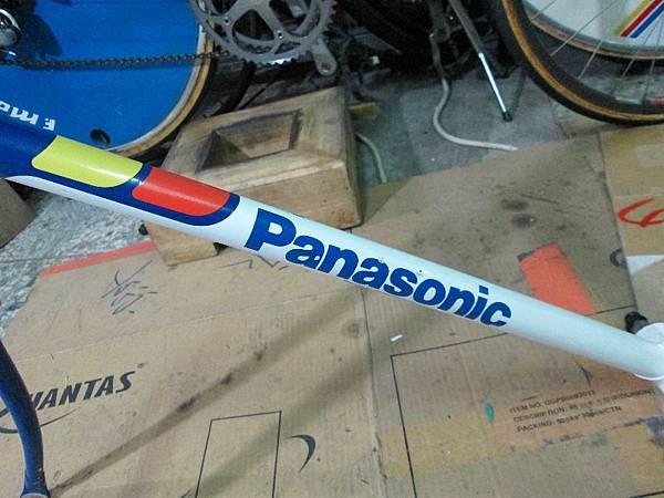 Panasonic track-7.JPG