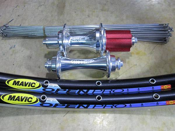 MAVIC OPEN PRO 28H-1.JPG