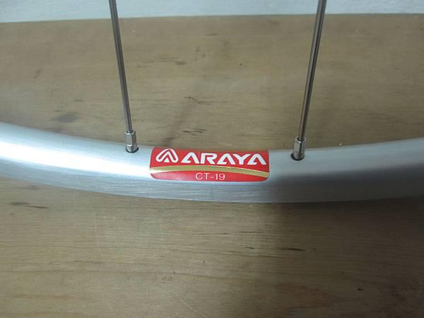 ARAYA CT19-18.JPG