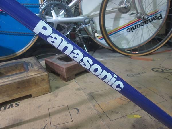 Panasonic track紫-4.JPG