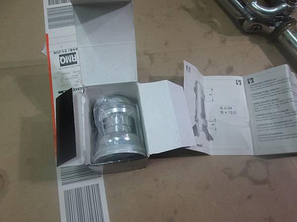 電鍍colnago整理-8.JPG