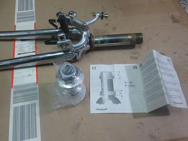 電鍍colnago整理-9.JPG