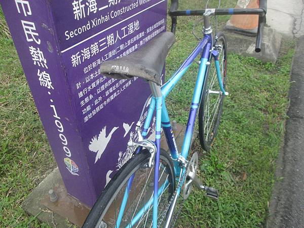Panasonic水藍測試-4.JPG