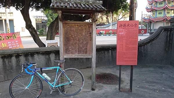 326嘉義單車旅行-5.JPG