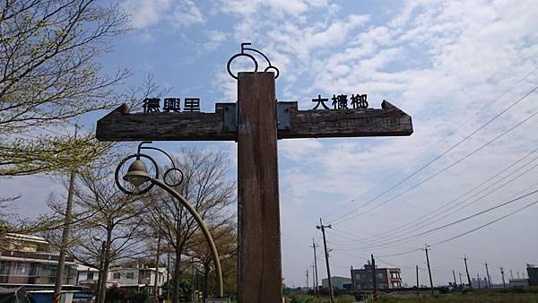 326嘉義單車旅行-21.JPG