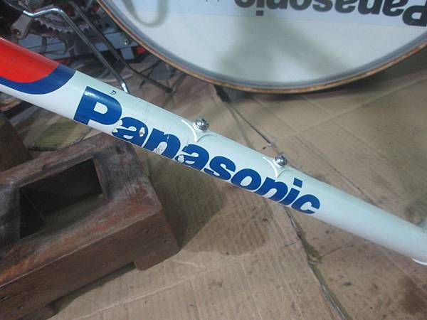 Panasonic 藍白-4.JPG
