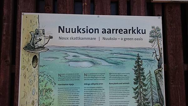 芬蘭單車旅行-52.JPG