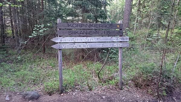 芬蘭單車旅行-91.JPG