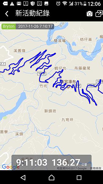 阿里山鐵路單車旅行 (3).png