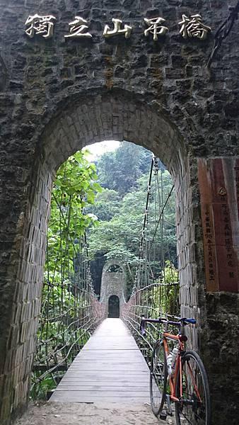 阿里山鐵路單車旅行 (14).JPG