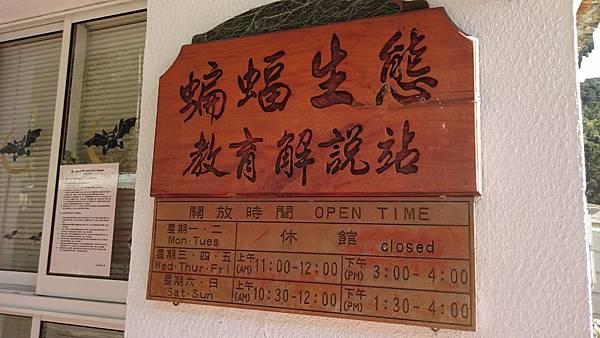 阿里山鐵路單車旅行 (32).JPG