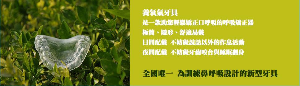 Screen shot 2014-03-06 at 下午7.29.42