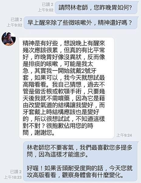 Screenshot_2015-09-29-18-59-16