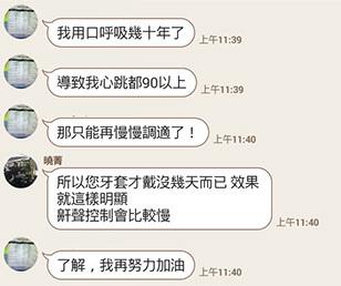 screenshot_2015-11-05-10-47-53.jpg