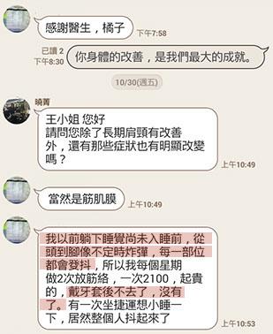 screenshot_2015-11-05-10-47-24.jpg